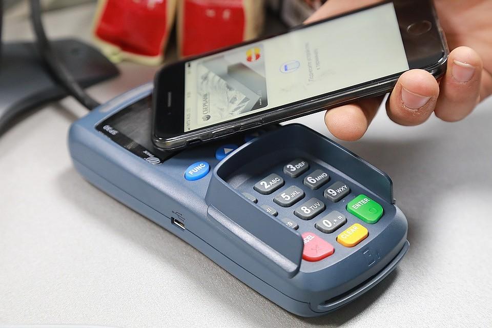 Система быстрых платежей (сбп)