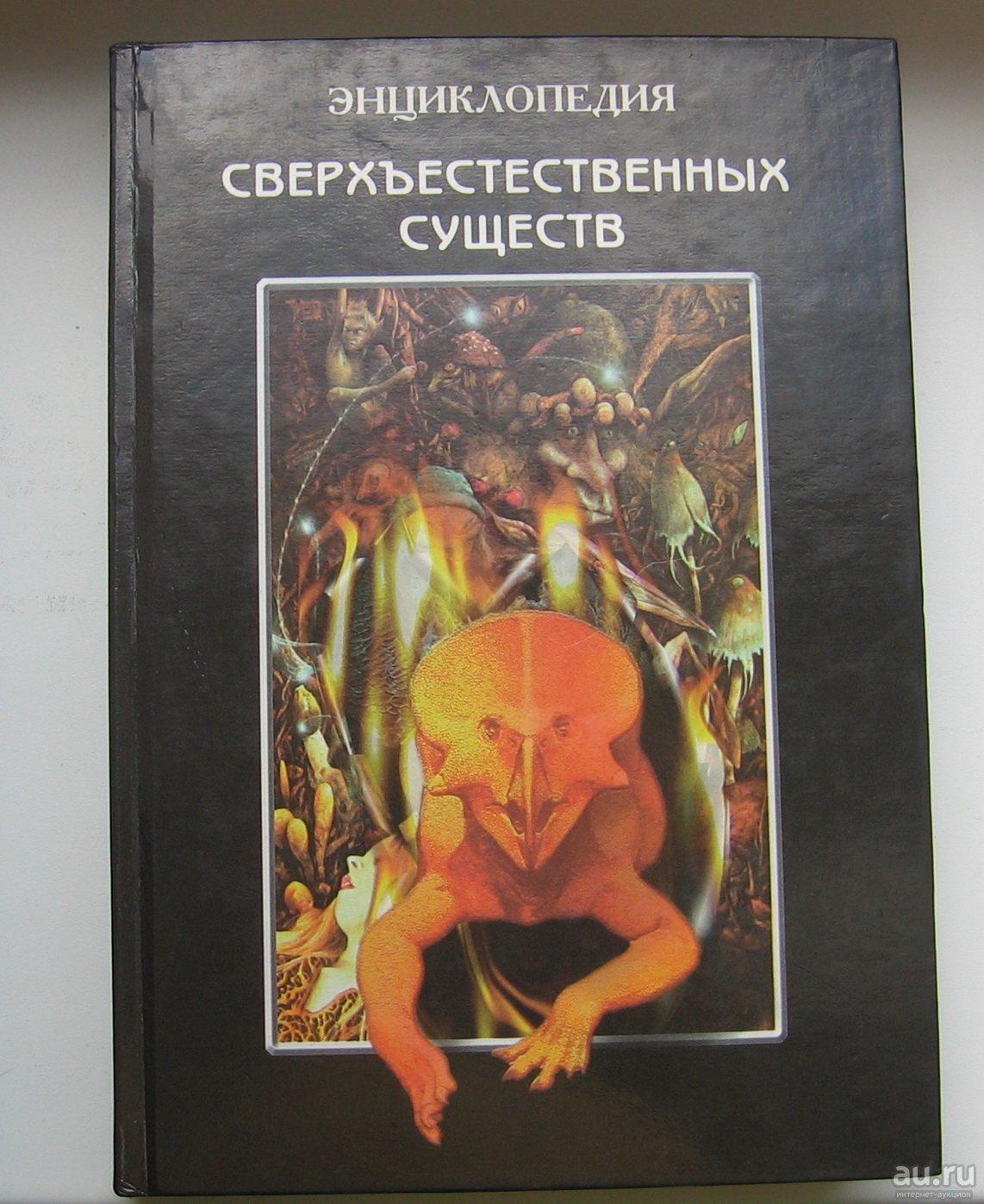 Большая советская энциклопедия — википедия. что такое большая советская энциклопедия