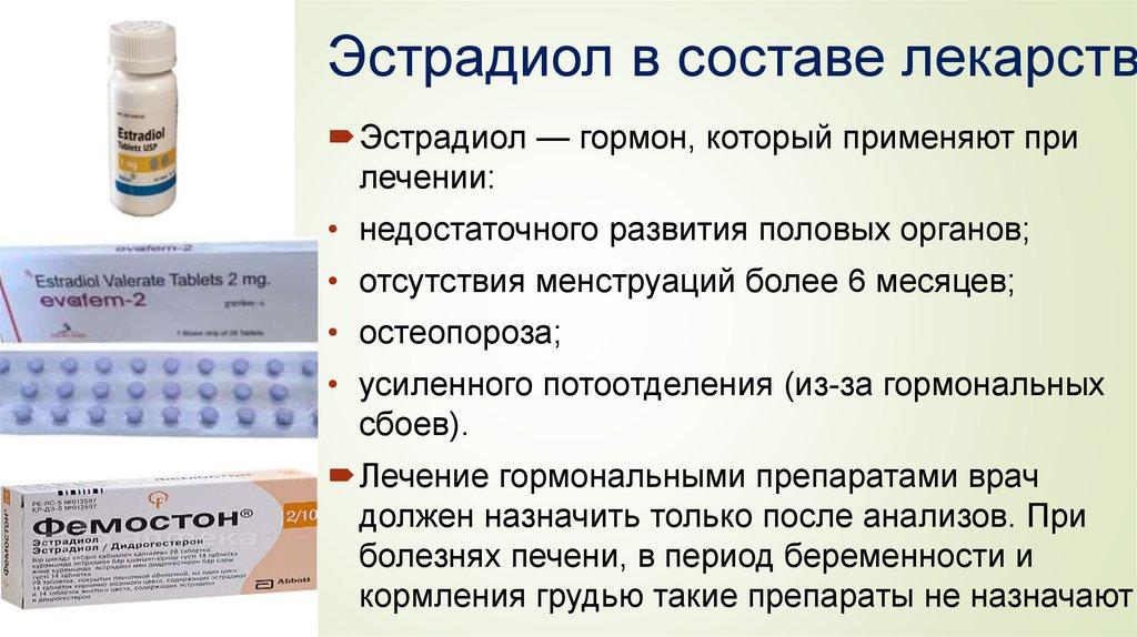 Дгэа гормон: что показывает это вещество, за что отвечает сульфат, на какой день цикла сдавать такой тест женщинам, также норма и повышенные значения при расшифровке   kvd9spb.ru