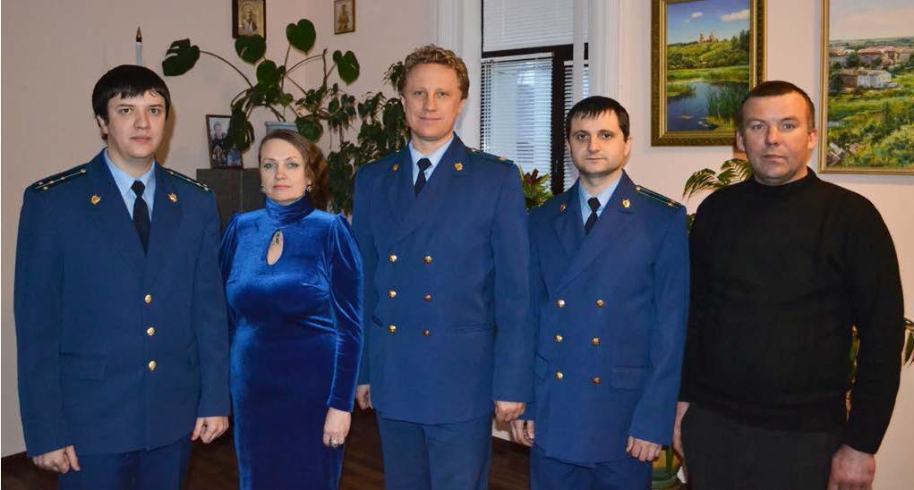 Прокуратура - это государственное учреждение, осуществляющее надзор за исполнением законов. структура и полномочия прокуратуры :: businessman.ru