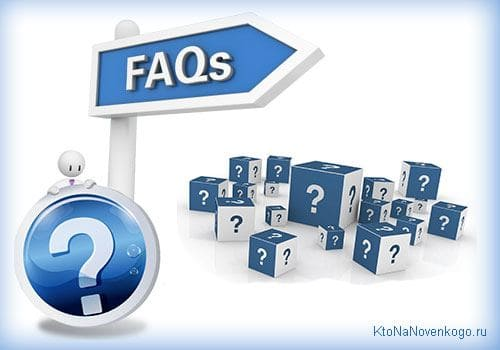 Что означает тби. тби ксеп — что это такое? что значит «тби ксеп»? кто может скачать что обозначают все обозначения в ставках(буквы ф,п и т.д)
