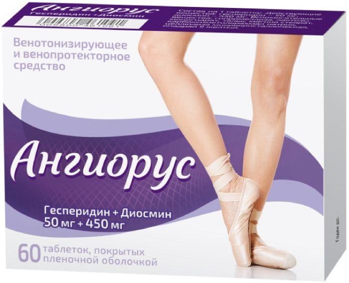 Способ применения гесперидина при варикозе
