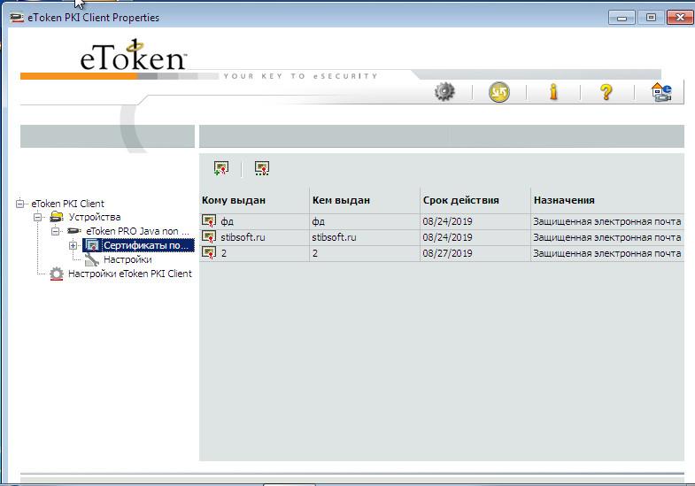 Что такое токены (token) в криптовалютах: виды и отличия - altcoinlog