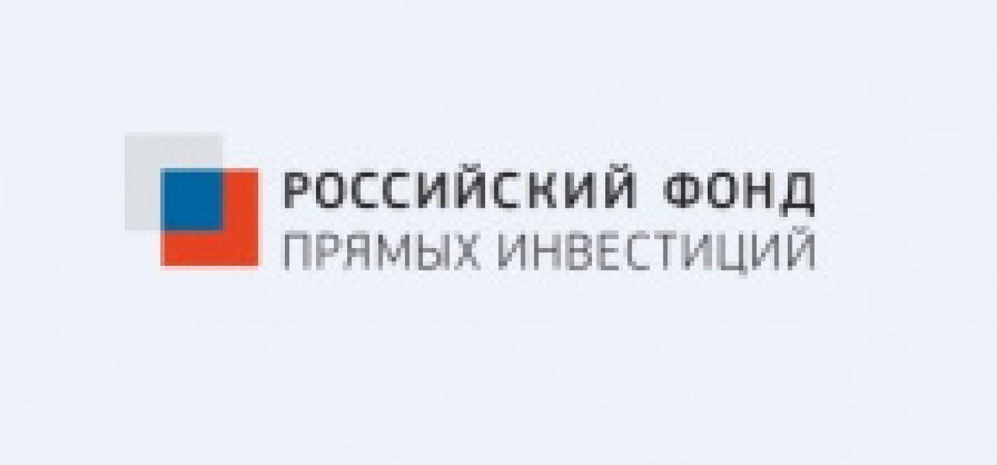 Российский фонд прямых инвестиций — российская газета