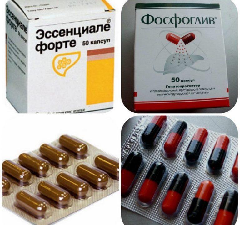 Список лучших гепатопротекторов для печени: рейтинг препаратов