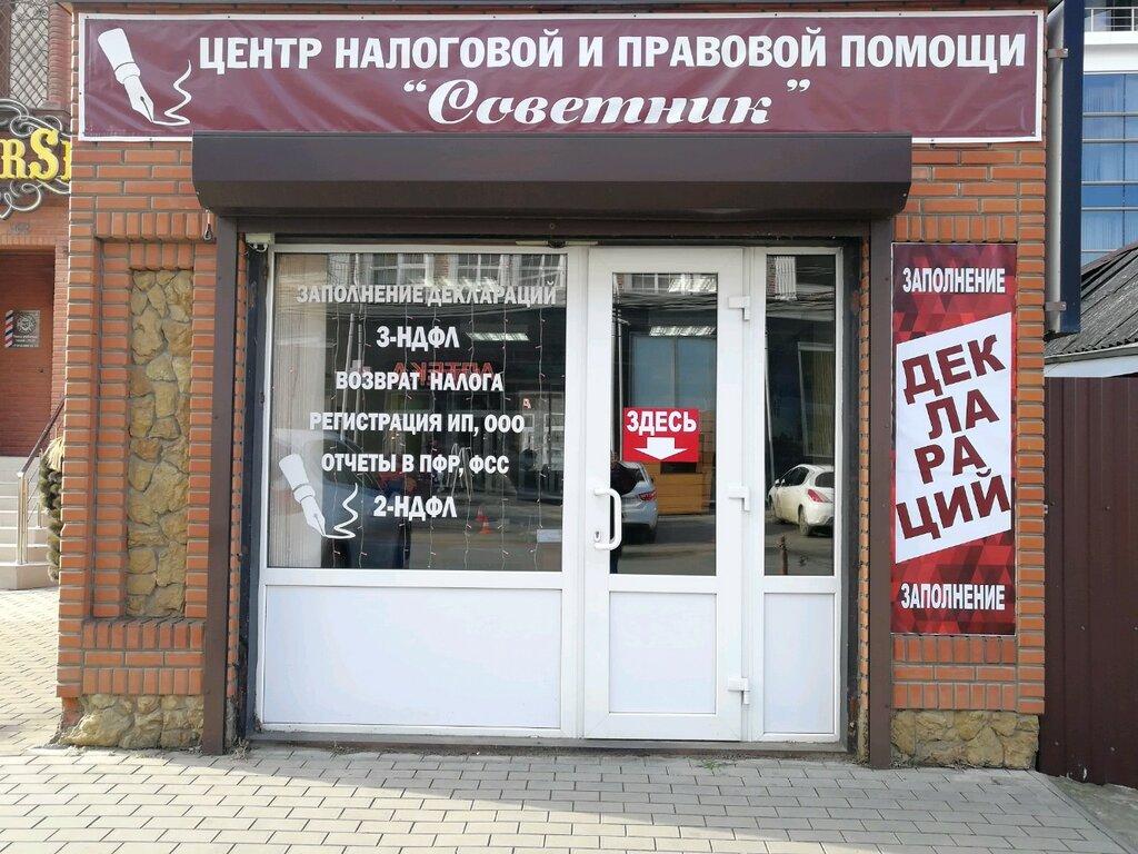 Налоги в россии: зачем нужны, их функции, классификация, таблица
