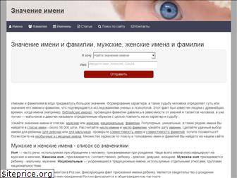 Максим свобода — википедия. что такое максим свобода