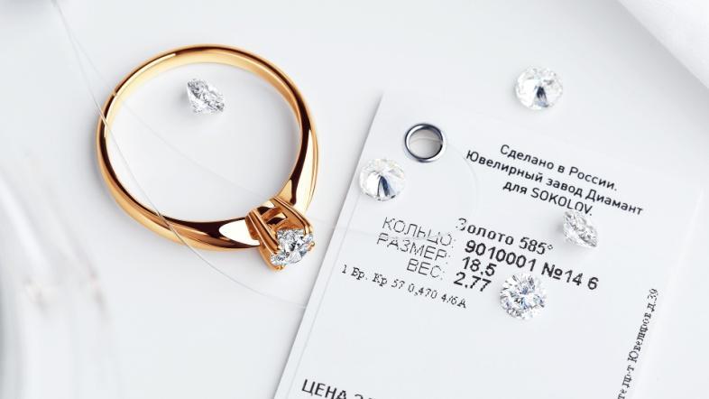 Масса бриллиантов или каратность: как оценивается стоимость