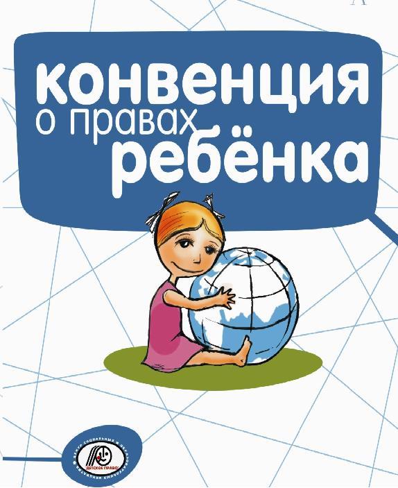 Женевские конвенции — википедия. что такое женевские конвенции
