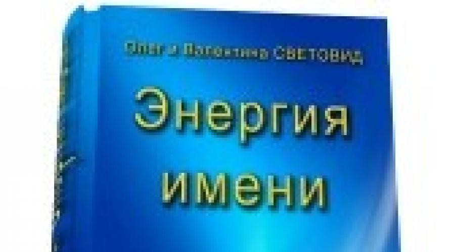 Путин запретил вывоз необработанного леса. события дня. фан-тв | новости