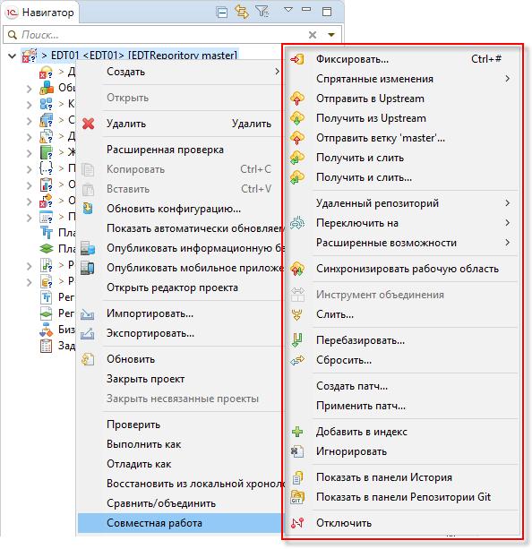 Репозитории | русскоязычная документация по ubuntu