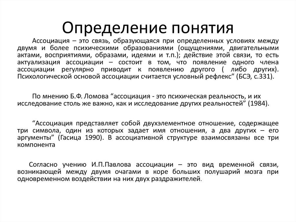 Методология — что это такое | ktonanovenkogo.ru