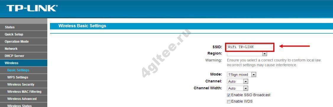 Как узнать идентификатор беспроводной сети (ssid) на компьютере