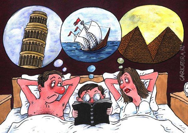 Карикатура — искусство высмеивания пороков человека и общества