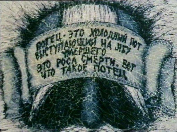 Потец (а. введенский) — мракопедия