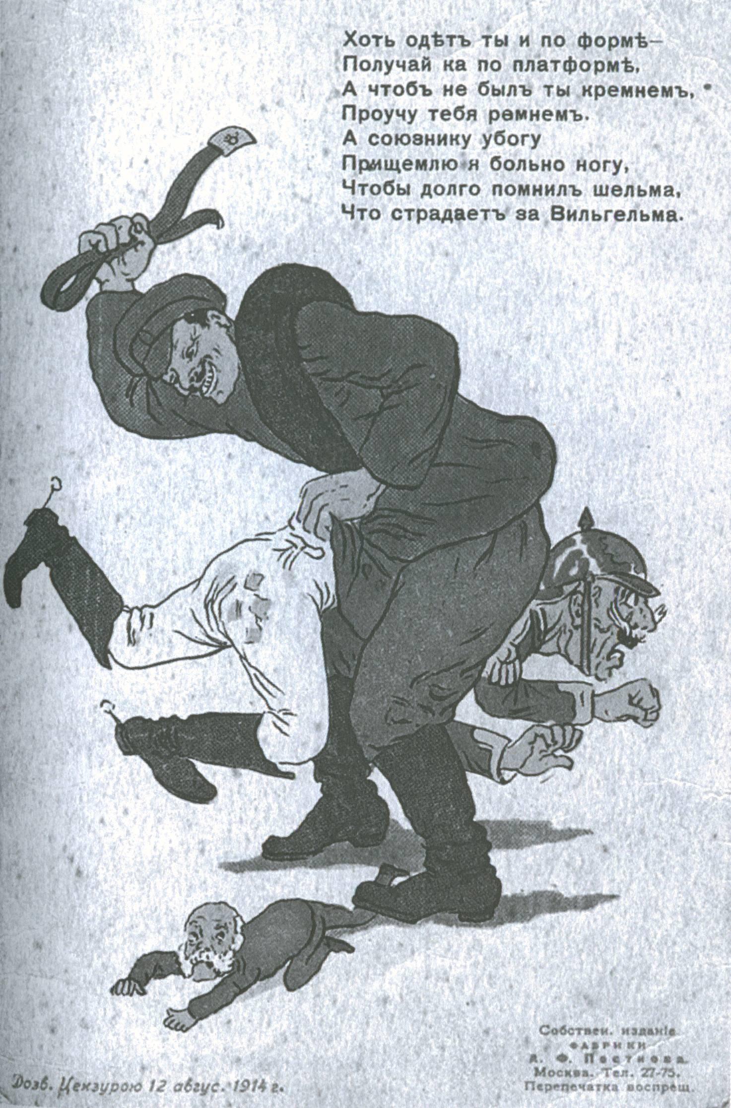 Что такое карикатура? значение слова :: syl.ru