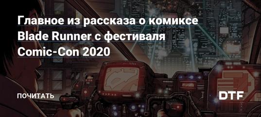 Короткое содержание «мечтают ли андроиды об электроовцах?». booksonline.com.ua