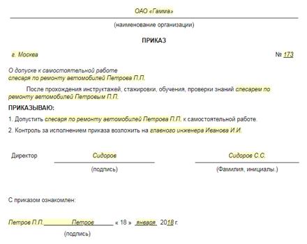 Что должен знать работодатель о стажировке — audit-it.ru