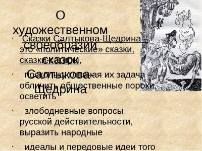 Эзопов язык что это? значение слова эзопов язык