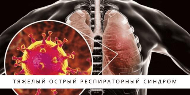 Учащенное дыхание – причины, симптомы, диагностика и лечение тахипноэ