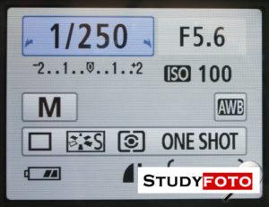 Что такое экспозиция в фотоаппарате, параметры экспозиции