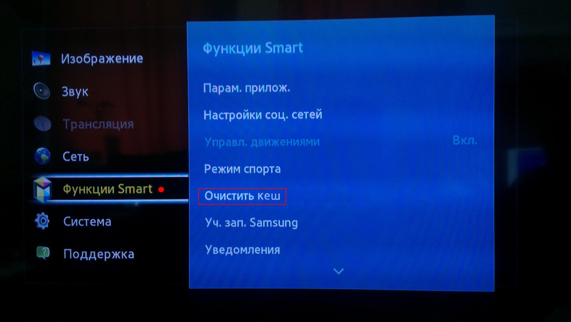 Что такое hdr в телевизоре | pixel-tv