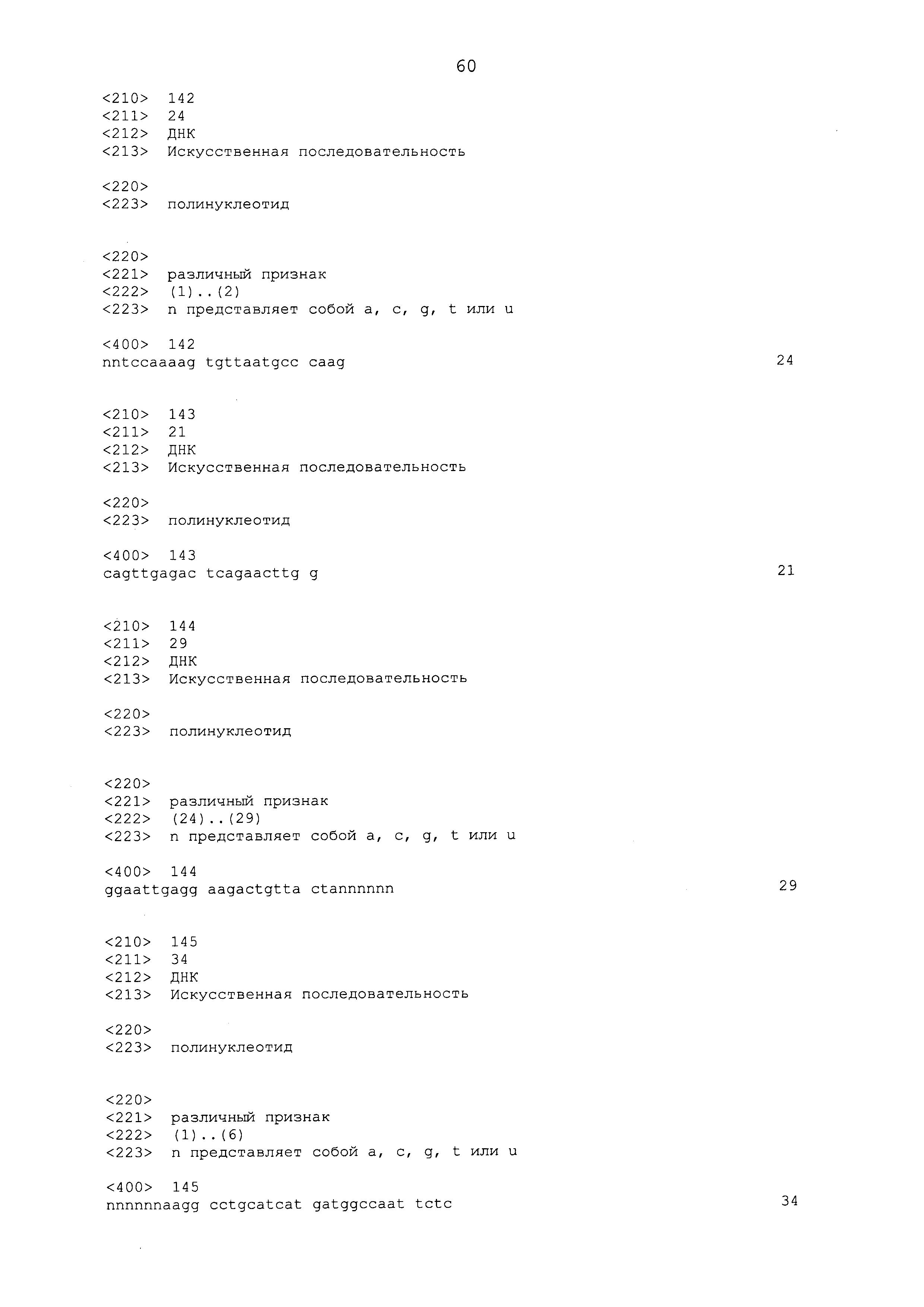 Последовательность — википедия. что такое последовательность