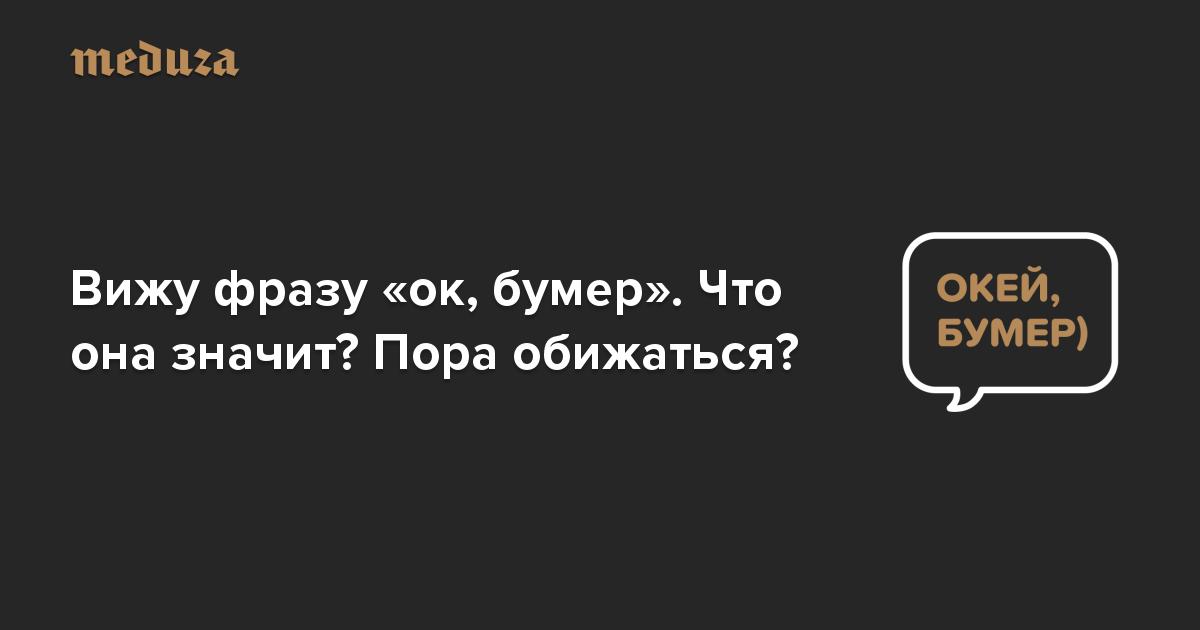 Значение слова «там» в 10 онлайн словарях даль, ожегов, ефремова и др. - glosum.ru