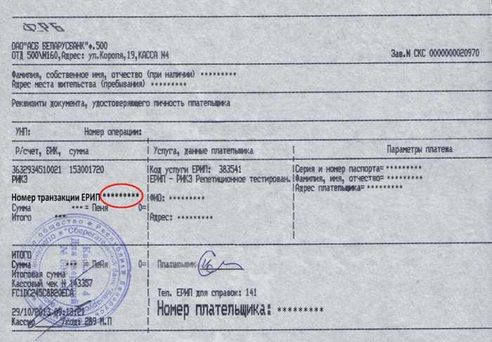 Банковские транзакции - это операции с деньгами. виды транзакций :: businessman.ru