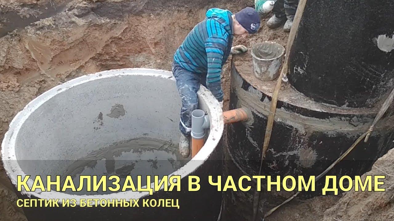 Организация канализации шамбо