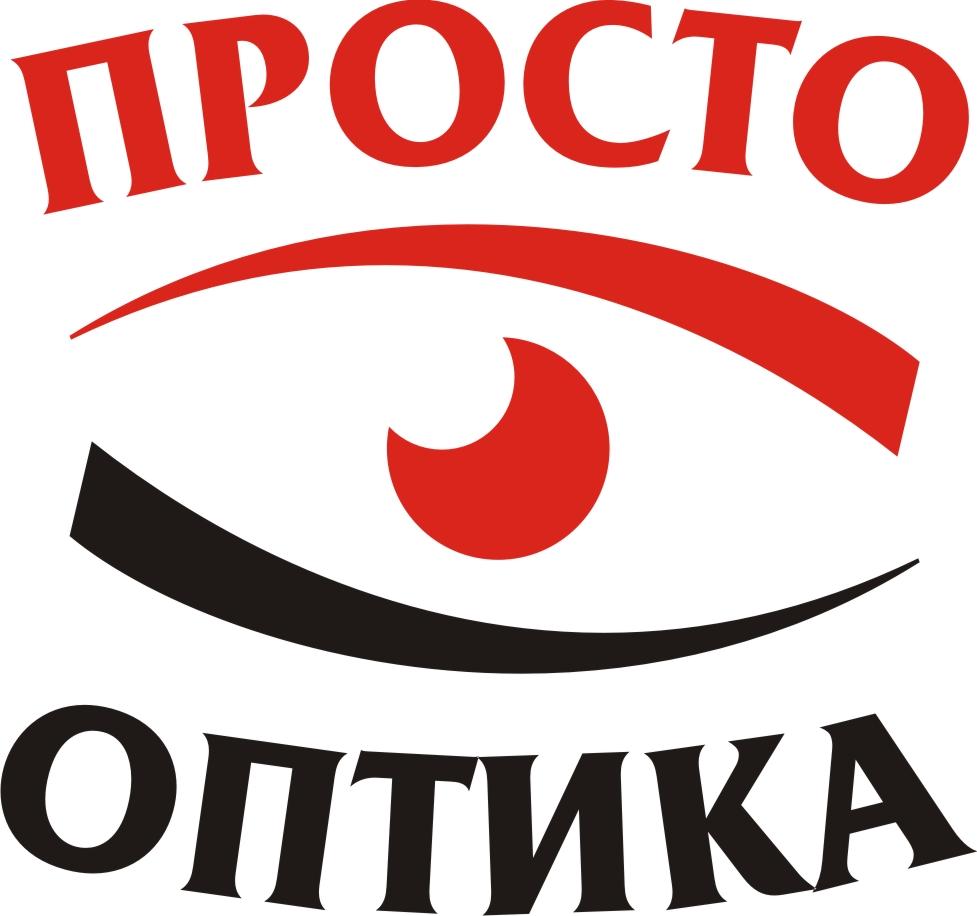 Оптика — википедия. что такое оптика