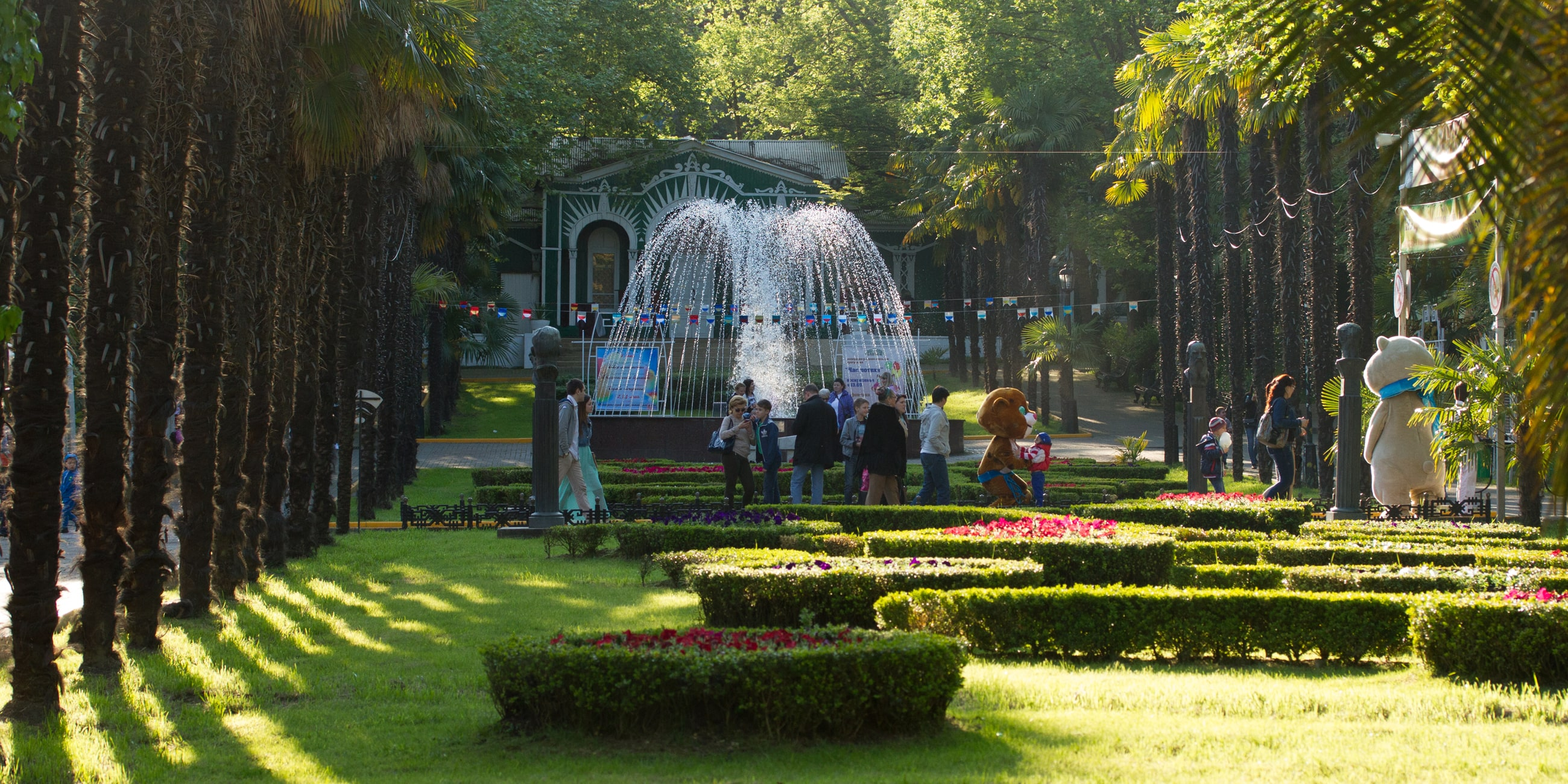 Ривьера (парк)