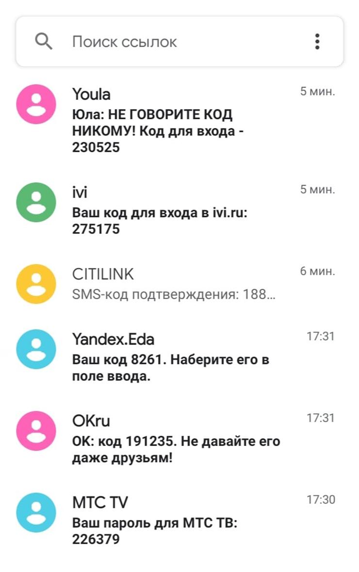 Отправить смс сообщение бесплатно с компьютера через интернет - смс онлайн