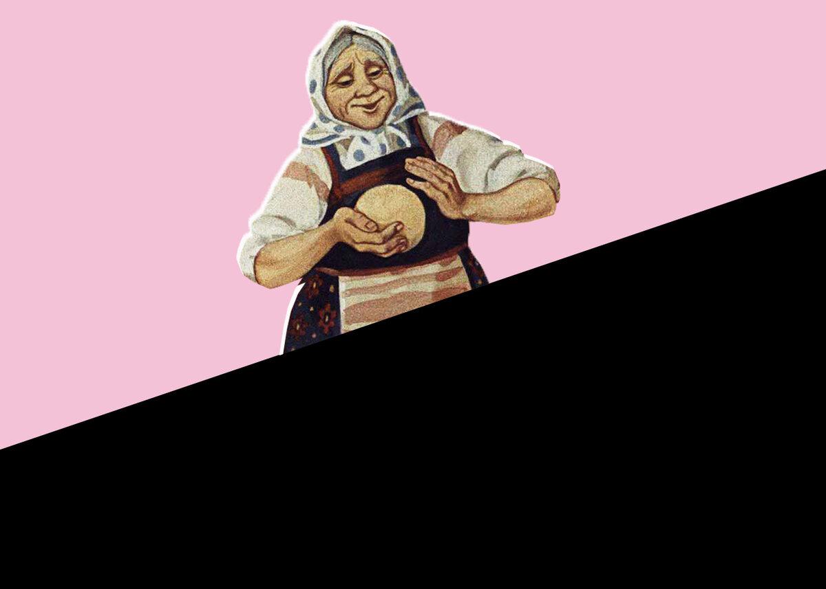 Сусек — википедия. что такое сусек