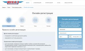 Ямал: вход в личный кабинет и онлайн регистрация