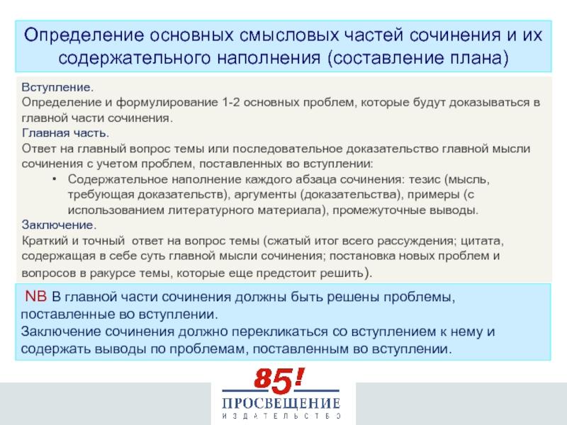 Выбор моральный - это ответственность. ситуация морального выбора :: syl.ru