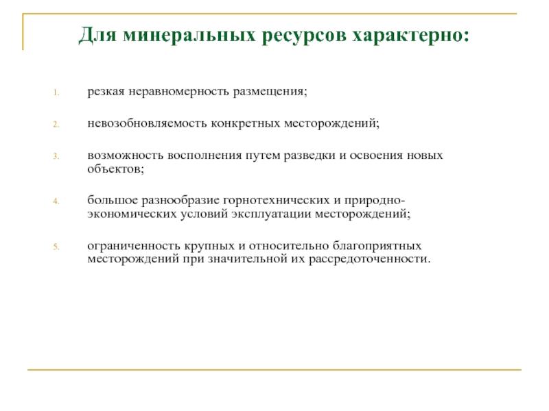Недра (издательство) — википедия. что такое недра (издательство)