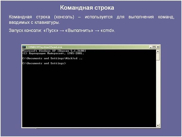 Консоль управления windows mmc – полезный инструмент администратора   info-comp.ru - it-блог для начинающих