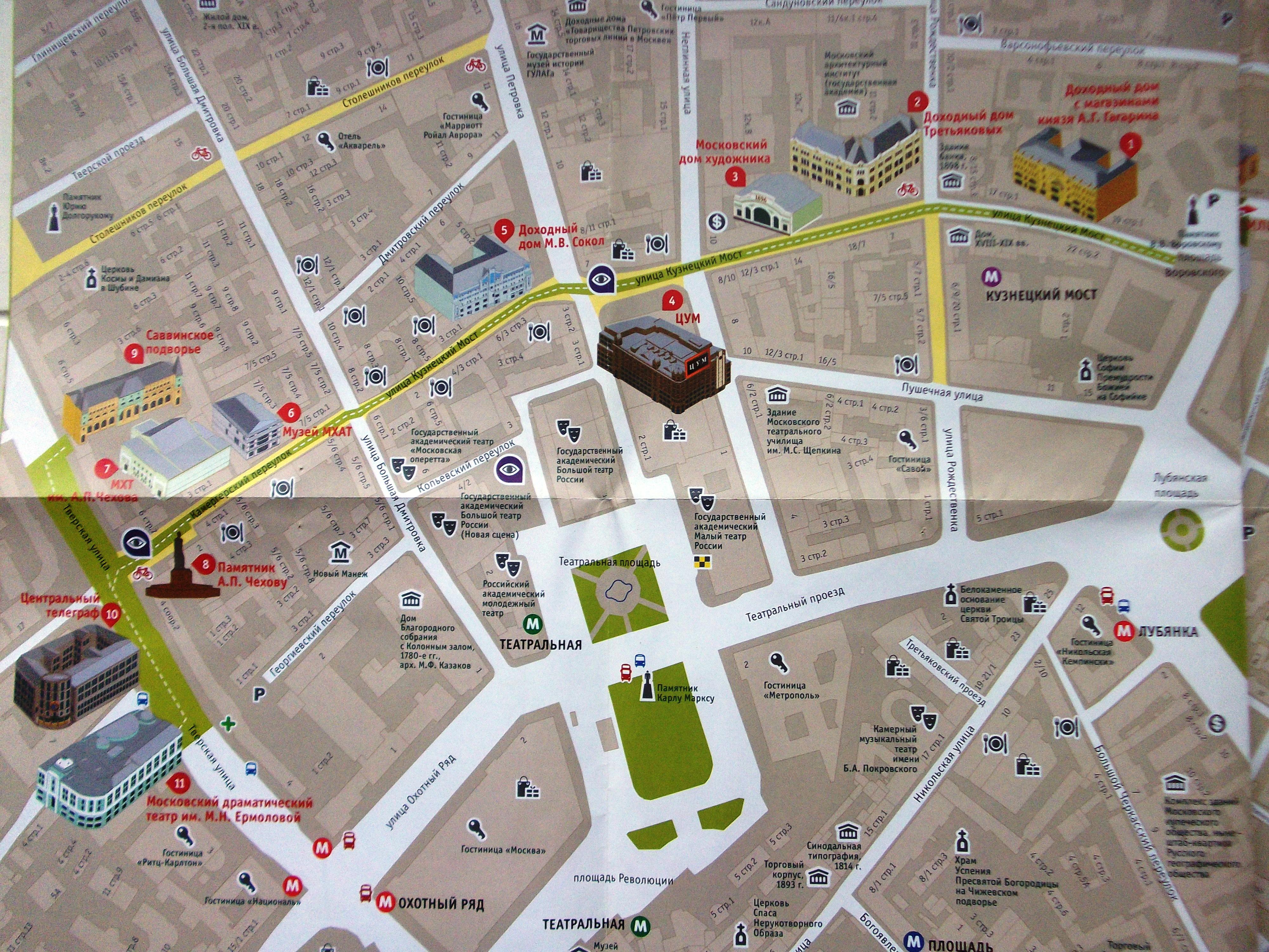 Екатеринбург - столица урала. - гид по путешествиям