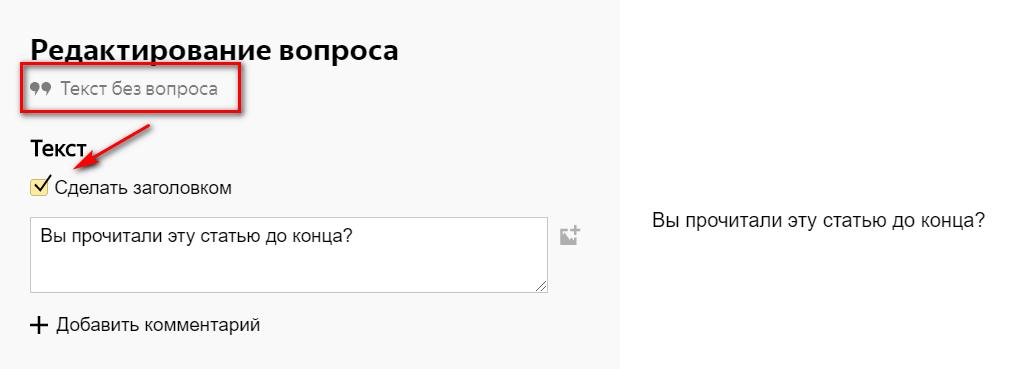 Как бесплатно организовать обучение с помощью google forms | el-blog.ru
