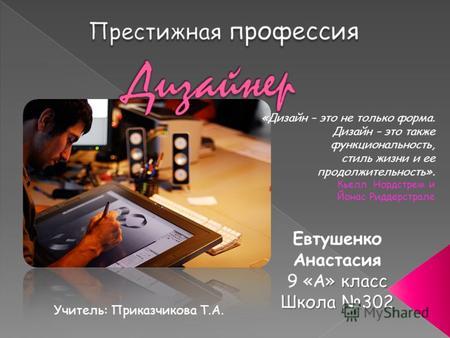 Введение в графический дизайн: что такое графический дизайн • artshelter