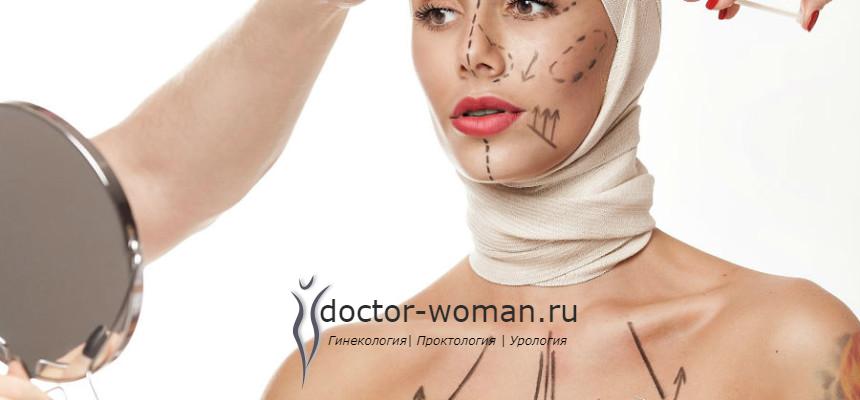 Интимная пластика у женщин: противопоказания, реабилитация, плюсы и минусы, цены, отзывы