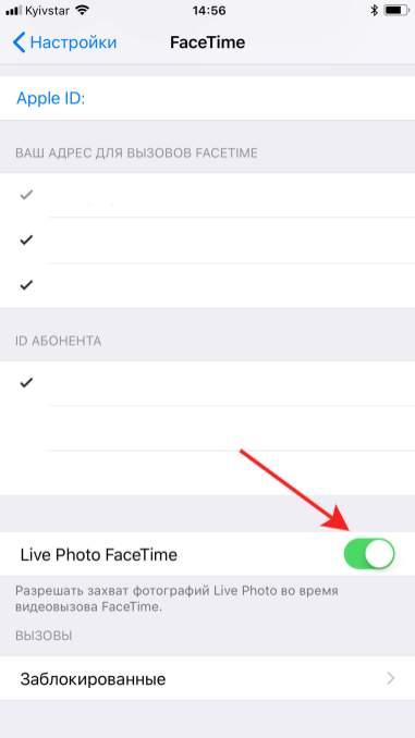 Facetime на iphone - как подключить и пользоваться