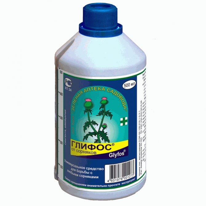 Глифосат (гербицид): свойства, действие, применение, вред для человека