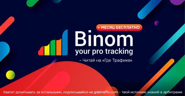 Популярные трекеры. как найти и скачать в интернете любые файлы