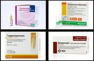 Кортикостероиды: список препаратов, что это такое и как они действуют, топические гормоны, побочные эффекты, классификация