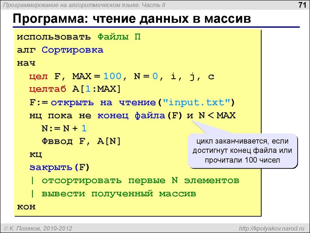 Массивы в c++ — урок 5