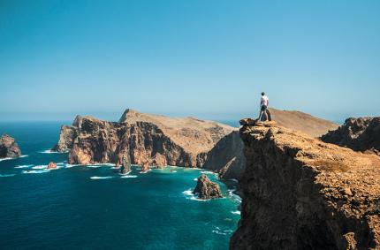 Мадейра: сколько стоит съездить в отпуск на остров
