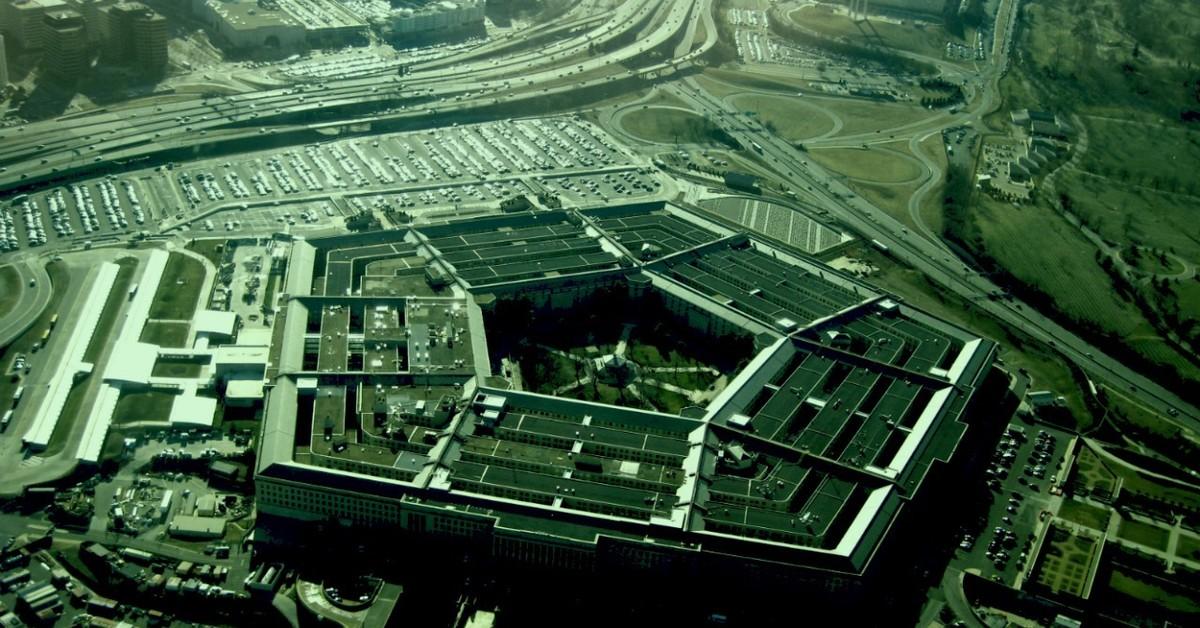 Пентагон - здание министерства обороны сша