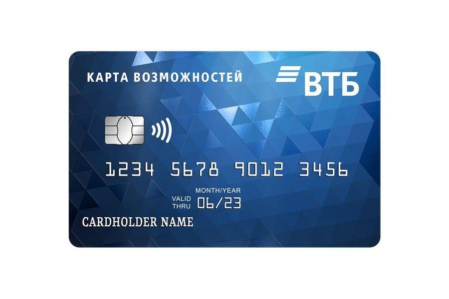 Кредитная карта мультикарта под 16% в российских рублях банка втб | банки.ру